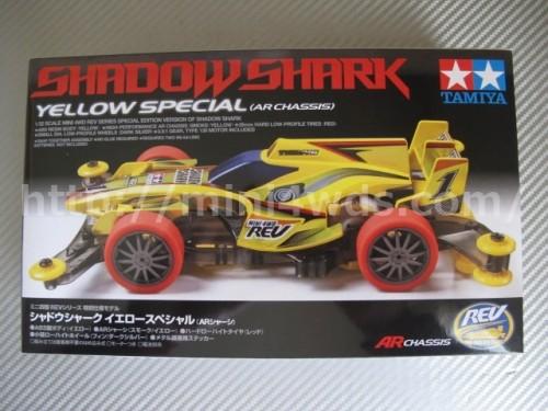 20160409-yellow-shark01